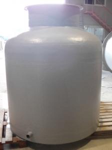 Flat bottom tank